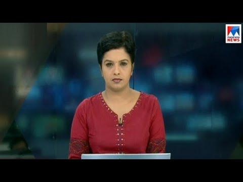 സന്ധ്യാ വാർത്ത | 6 P M News | News Anchor - Nisha Purushothaman | February 19, 2018