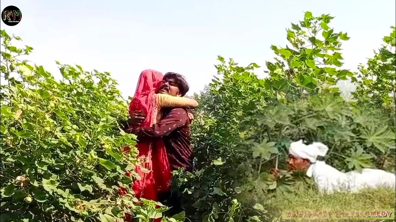 પ્રેમીપંખીડાં નું રમર ભમર। Premi pankhida nu Ramar bhamar। Gujarati comedy video2021। Riyaba vaghela
