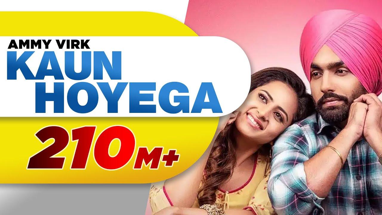 Kaun Hoyega (Full Video)   Qismat   Ammy Virk   Sargun Mehta   Jaani   B Praak   New Song 2018