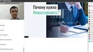 ПОЧЕМУ нужно инвестировать? Роман Попов 28.04