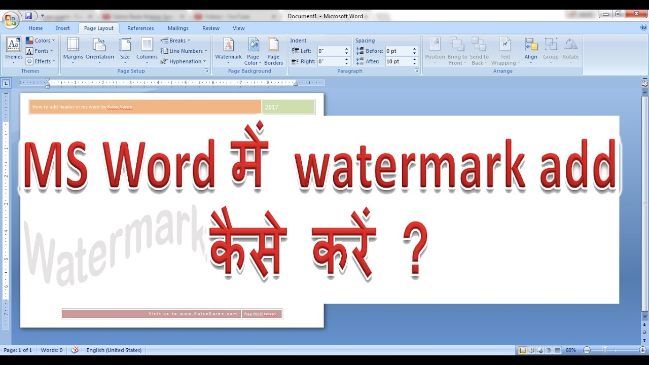 how to write watermark in word