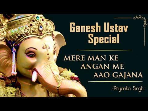 shri-ganesh-bhajan-|-aao-gajanan-by-priyanka-singh-|-ganesh-utsav-2019