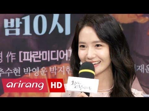 [Showbiz Korea] Girls' Generation Yoona(소녀시대 윤아) Interview