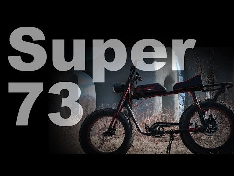 Super 73 review Part One from Lithium Cycles