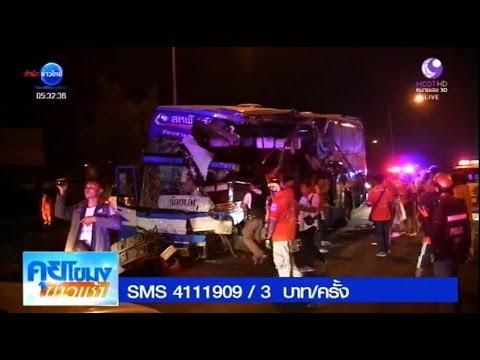 รถบัส กทม.-ร้อยเอ็ดเบรกแตกเสยท้ายพ่วง 18 ล้อ ตาย 4 เจ็บ 19 ราย | สำนักข่าวไทย อสมท