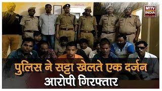 AJMER NEWS   पुलिस ने सट्टा खेलते एक दर्जन आरोपी किए गिरफ्तार    MTTV INDIA
