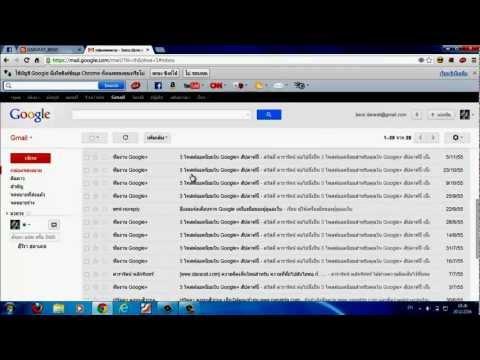 การเข้า gmail