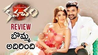 Kavacham Movie REVIEW | Bellamkonda Sreenivas | Kajal Aggarwal | Mehreen | Telugu FilmNagar