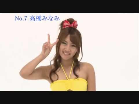 AKB48   最新水着コレクションVol 1 (BGM:TRUTH)  1位~12位