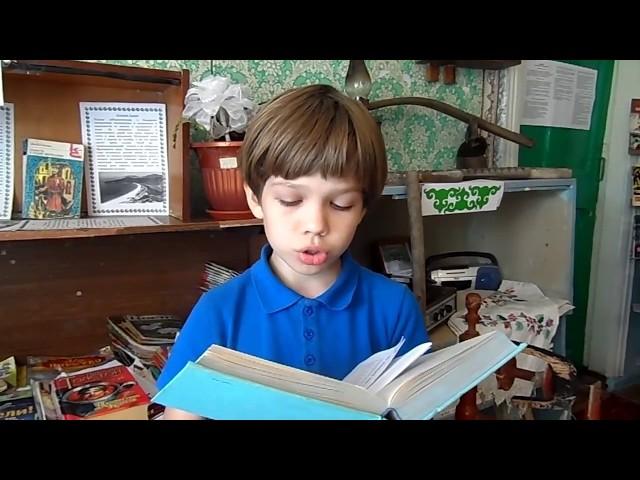 Изображение предпросмотра прочтения – ТихонАкимов читает отрывок изпроизведения «Долгое долгое детство» (Карим Мустай)