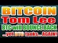 Tom Lee says not to worry, Bitcoin (BTC) will bounce back!