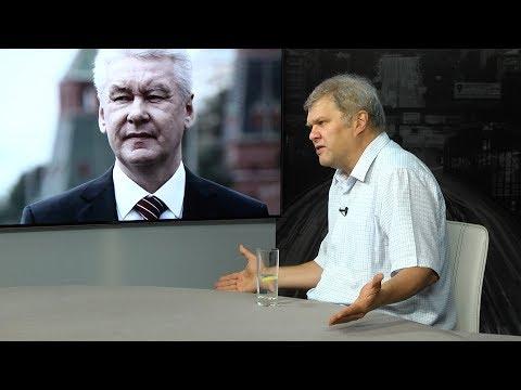Собянин: обострение культа