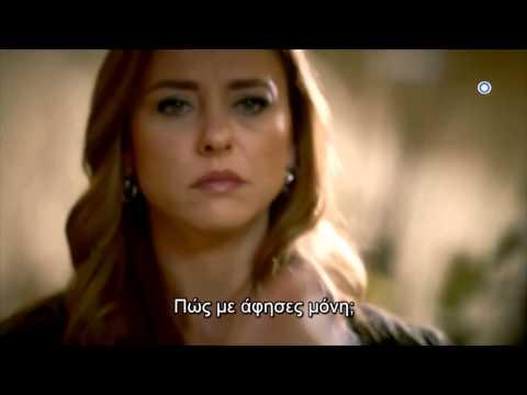 ΜΑΥΡΟ ΤΡΙΑΝΤΑΦΥΛΛΟ (KARAGUL) - trailer από την Τρίτη 28/10, καθημε...