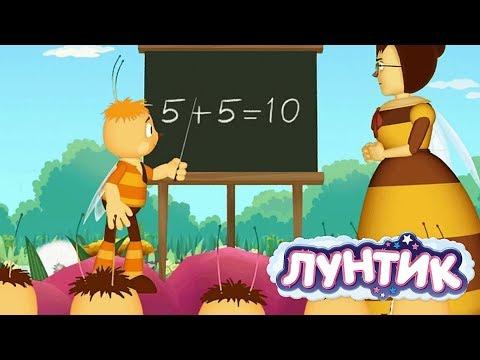 Лунтик | Домашняя школа | Прямая трансляция | Мультики для детей