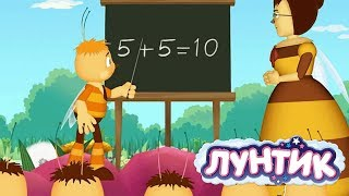 Лунтик Домашняя школа Прямая трансляция Мультики для детей