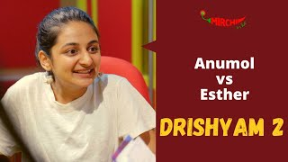 Anumol vs Esther | Drishyam 2 | Mirchi Hashtag with RJ Varsha