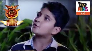 Neighbour In Trouble Part 1 - CID Chhote Heroes