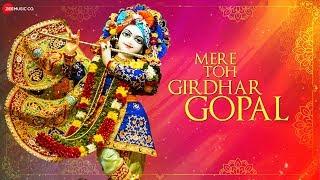 Mere Toh Girdhar Gopal   मेरे तो गिरधर गोपाल   Zee Music Devotional   Krishna Bhajan with Lyrics