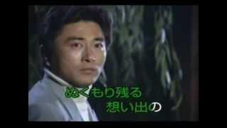2012年11月21日発売 作詞:幸田りえ 作曲:幸斉たけし 元歌:新沼謙治 ...