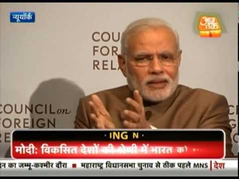 PM Narendra Modi's speech at Council on Foreign Relations