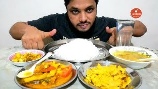 Eating Show With Sound | Eating Ire Fish Curry With Tomato, Small Fish Curry With Onion, Potato Fry