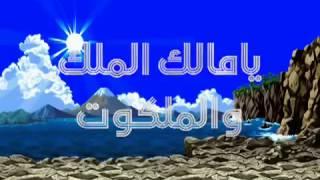 Dua e rahma sheikh barak