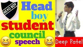 school election speech head boy speech for elections funny ideas by Deep Patel