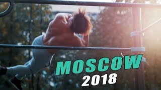 STREET WORKOUT WORLD CHAMPIONSHIP - MOSCOW 2018