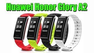 видео фитнес трекер Huawei