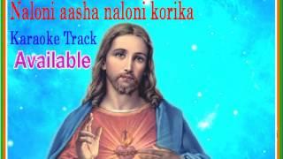 Naloni aash Karaoke Track Telugu Christian Song