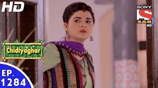 Chidiya Ghar - चिड़िया घर - Episode 1284 - 1st November, 2016