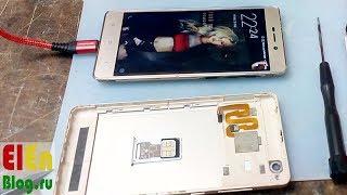 Не включается Xiaomi Redmi 3s (МЕЛОЧЬ)