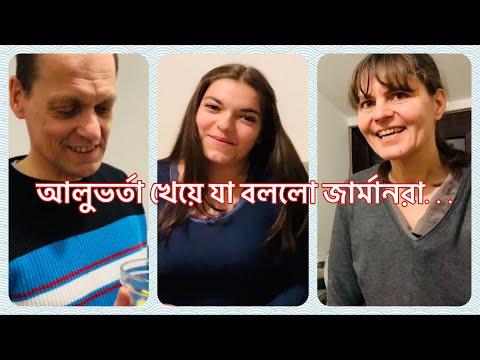 best dating app in bangladesh