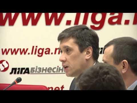 Видео Инженер по организации россии