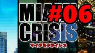 【DS】マイアミクライシス【#6 CASE 1 真実の行方(ロウ)】