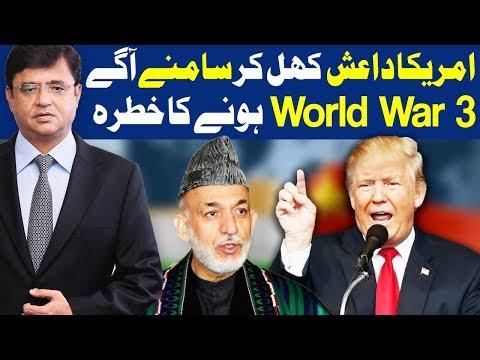 Dunya Kamran Khan Ke Sath - 10 October 2017 - Dunya News
