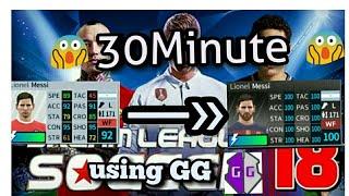 Hile/Hack kullanan GG | futbol Ligi'nin 2018 android oyun Rüya yükseltme oyuncu Sınırsız