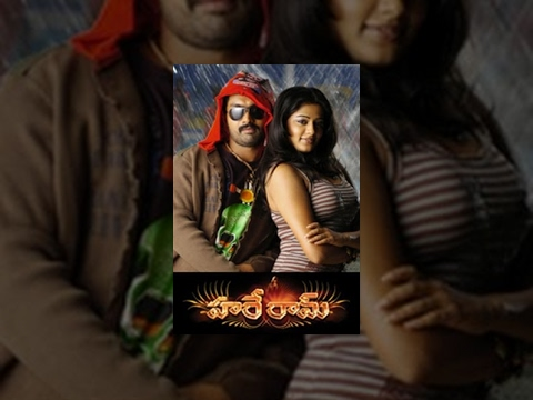 Hare Ram Telugu Full Movie    Volga Video