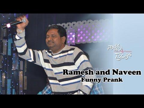 Thagubothu Ramesh and Naveen Funny Pranks on Spanish Girls || Nannaku Prematho Audio Launch