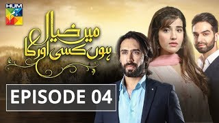 Main Khayal Hoon Kisi Aur Ka Episode #04 HUM TV Drama 14 July 2018