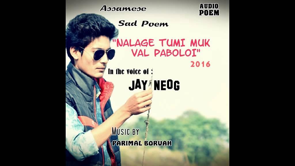 JAY NEOG's sad assamese love poem NALAGE TUMI MUK by Jay Neog