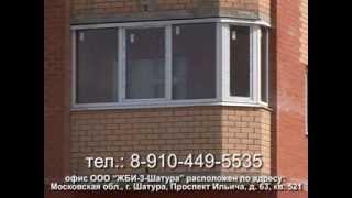 видео Квартиры в городе Шатура