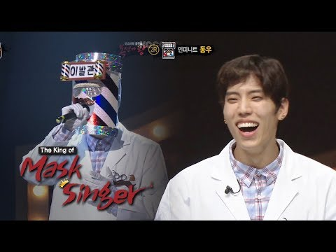 The Charismatic Rapper Of 'Infinite' Dong Woo! [The King Of Mask Singer Ep 146]
