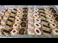 تشكيلة من الصابلي بعجينة واحدة وكمية وفيرة / حلويات العيد 2018