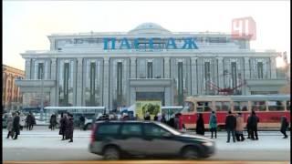 Повышение стоимости проезда в Екатеринбурге