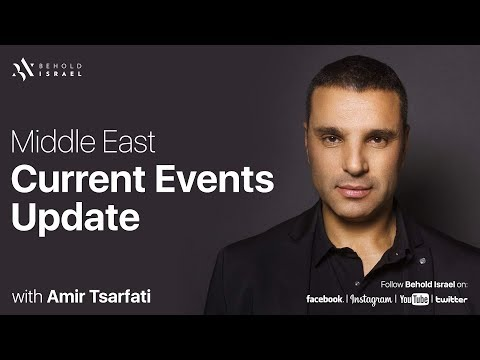 Amir's special Middle East Current Events Update, July 14, 2017.