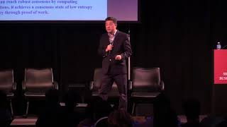 Silicon Valley Business Institute | Blockchain | GDIS 2018 Opening Remark -  Shoucheng Zhang