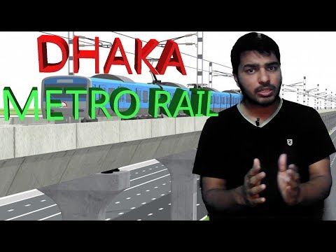 "Dhaka Metro Rail || Mass Rapid Transit || ""SHONAR BANGLA"" Ep07 {English Subtitles}"