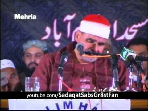Alsheikh Alqari Metwali Abdul 'aal; Int. Mehfil Qirat; Faisal Mosque Pakistan; 02/03/2010; Part 2/3