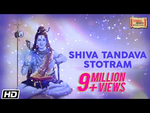 UMA MOHAN - SHIVA TANDAVA STOTRAM | Full Video | Times Music Spiritual Mp3